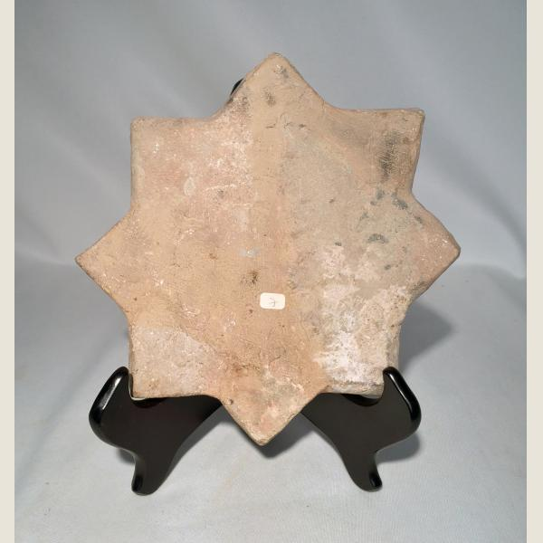 Ancient Islamic Glazed Star Tile