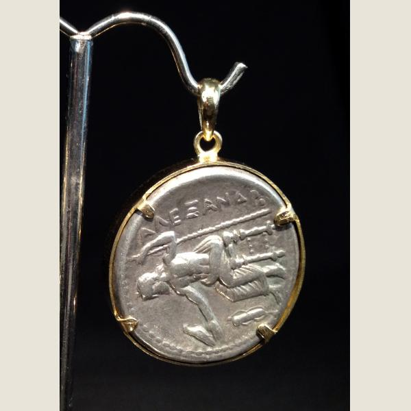 Ancient Greek Alexander the Great Coin Pendant