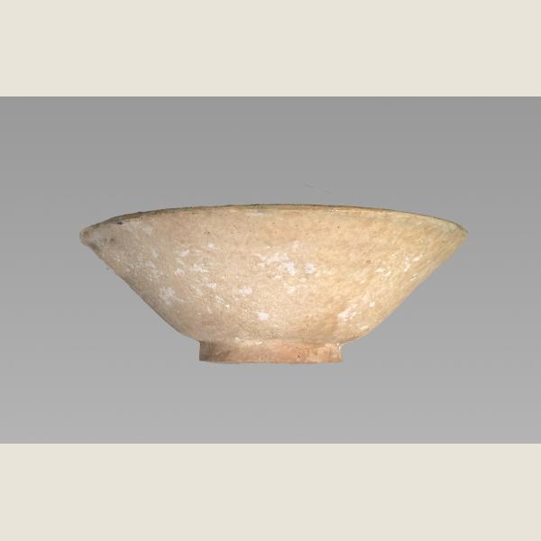 Islamic Ceramic Epigraphic Bowl
