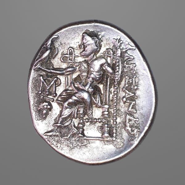 Ancient Greek Macedonia, Alexander III - Zeus Drachm Coin