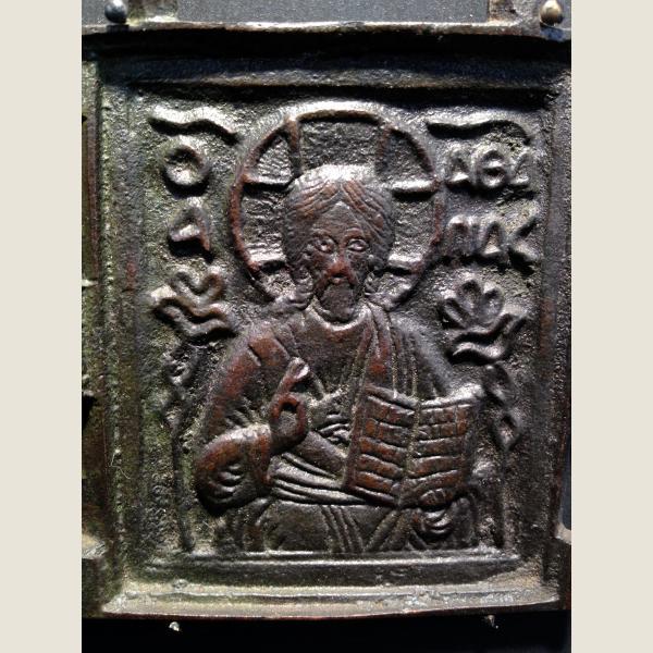 Ancient Byzantine Bronze Christ Centerpiece