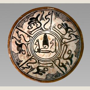 Image For: Ancient Islamic Glazed Ceramic Bowl