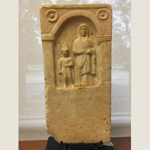 Click here to go to the Ancient Roman Memorial Stele page
