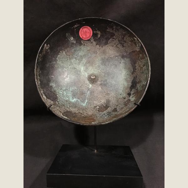 Ancient Luristan Bowl