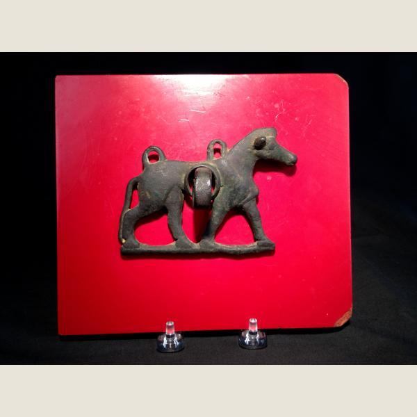 Ancient Persian Bronze Horsebit