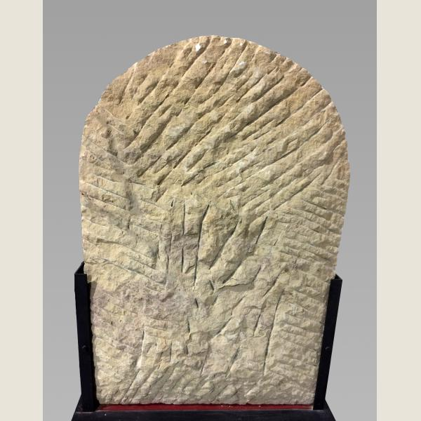 Ancient Chinese Stele