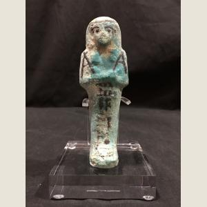 Click here to go to the Ancient Egyptian Turquoise Ushabti page