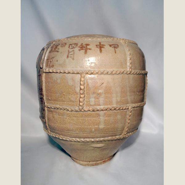 Ancient Chinese Song Dynasty Large Storage Jar