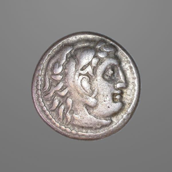 Ancient Greek Macedonian Coin