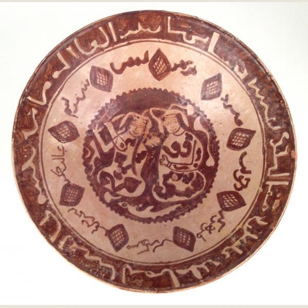 Ancient Nishapur Bowl