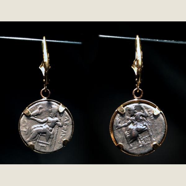Ancient Greek Drachma Earrings