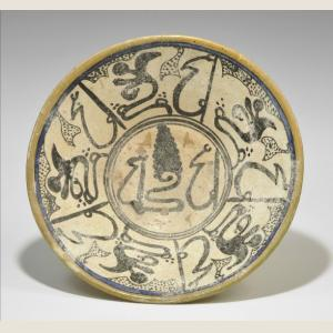 Image For: Islamic Ceramic Epigraphic Bowl