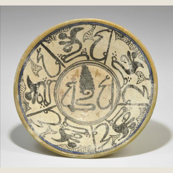 Ancient Islamic Glazed Ceramic Bowl