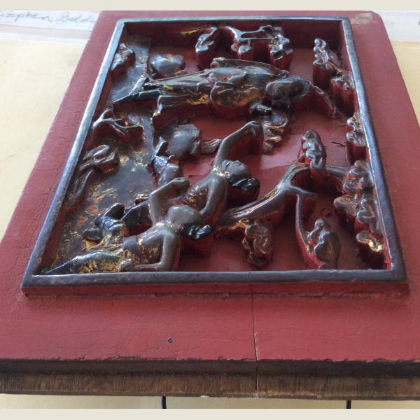 Vintage Chinese Wooden Panel