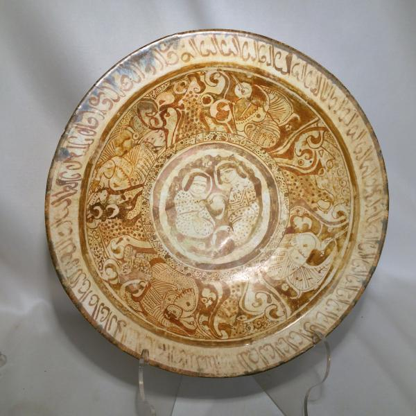 Ancient Islamic Important Plate