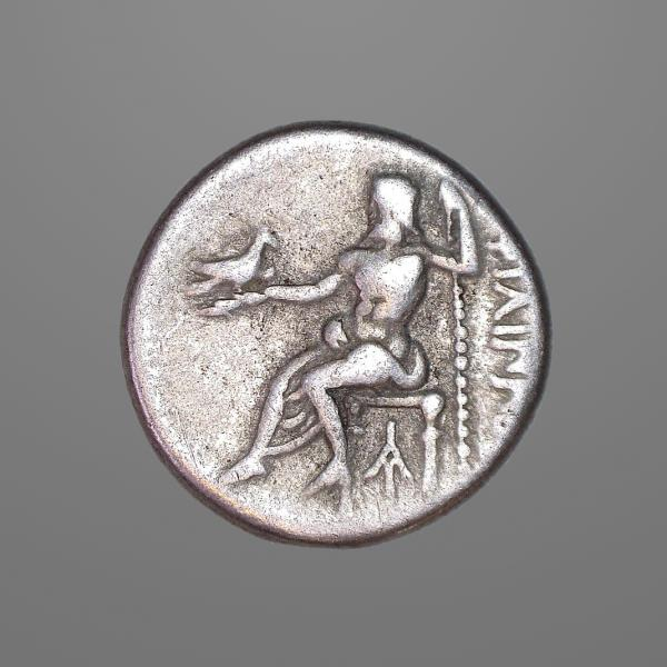 Ancient Greek Macedonian Coin
