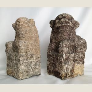 Image For: Ancient Chinese Pair of Qing Lions