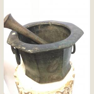 Click here to go to the Ancient Islamic Mortar and Pestle page