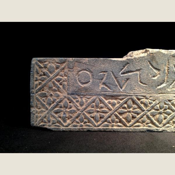 Ancient Gandharan Buddhist Aligraphic Stone